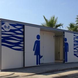 Modulo WC personalizzabile